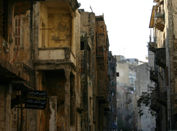 Beirut building from before civil war