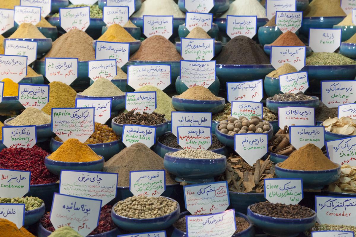 Vakil bazaar, Shiraz. Photo by Fabrizio Saglia.