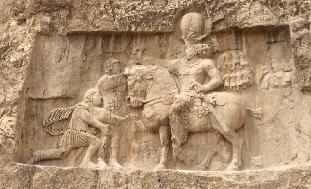 Naqsh Rostam, Shapur I The Great defeats the Romans. Photo by Chiara Ferroni.