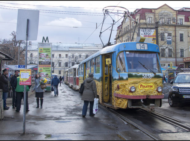 Kiev street scene - by Bert Kaufmann