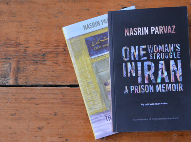 Nasrin Parvaz books
